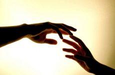 Семейное счастье или почему так важно прикосновение любимого